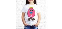 кружка рыбалка-охота -038