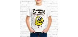 кружка свадьба -014