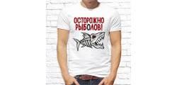 кружка свадьба -023