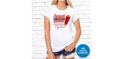 кружка свадьба -033