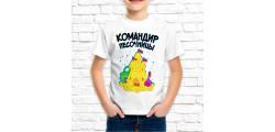 кружка свадьба -038