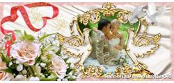 кружка свадьба -040