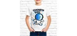 кружка свадьба -043