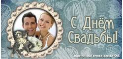 кружка свадьба -046