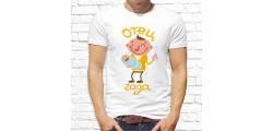 кружка спорт -039