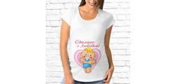 кружка цветы -214