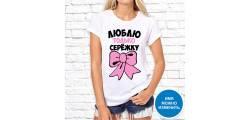 кружка цветы -217