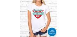 кружка цветы -227