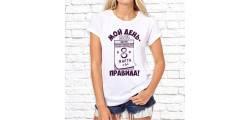 кружка цветы -228