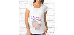 кружка цветы -229