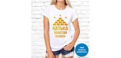 кружка цветы -253