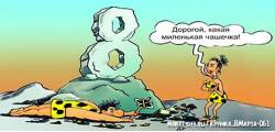 кружка_8Марта-061