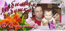 кружка_8Марта-133