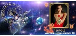 кружка_гороскоп-038