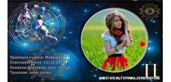 кружка_гороскоп-056