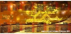 кружка_гороскоп-064
