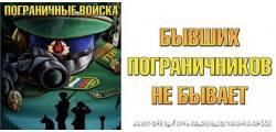 кружка_день_пограничника-001