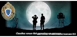 кружка_день_пограничника-010