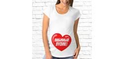 кружка_день_рождения-028
