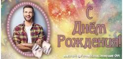 кружка_день_рождения-044
