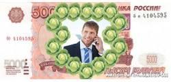 кружка_деньги-001
