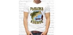 кружка_детская-63