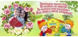 кружка_детская-98