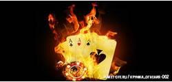 кружка_огненая-002