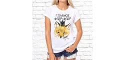 кружка_школьная-67