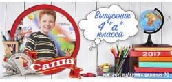 кружка_школьная-70