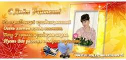 кружка_школьная-78