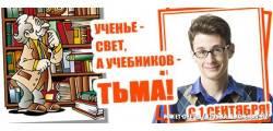 кружка_школьная-82