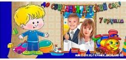кружка_школьная-88