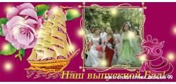 кружка_школьная-99