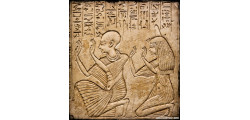 egip_0044