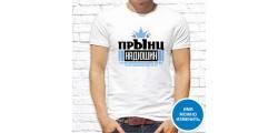 egip_0045