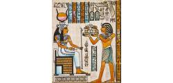 egip_0063