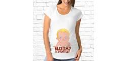 ship_0050