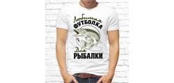 ship_0212