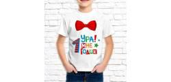ship_0234