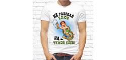ship_0245