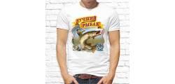 ship_0246