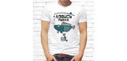 ship_0284
