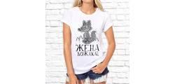 sea_1726