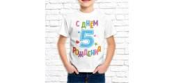 sea_1729