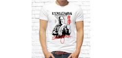sky_0045