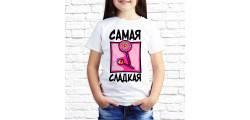 sky_0058