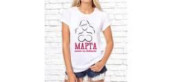fresco_1445