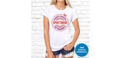 mapPP_0016
