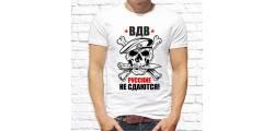 textilPP_0002